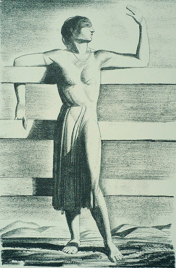 Pasture Gate - ROCKWELL KENT - lithograph