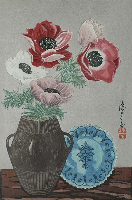 Anemones - YOSHIJIRO URUSHIBARA - woodcut printed in colors